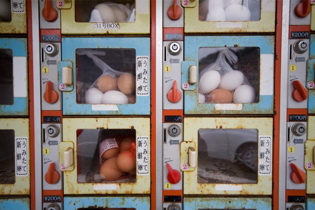 Break Room Vending Machines in Salt Lake City